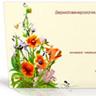 Афродита-Визитные карточки салона красоты