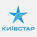 Компания «Киевстар» — один из крупнейших операторов мобильной связи в Украине.