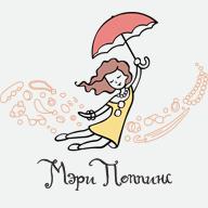 Мэри Поппинс-Логотип сети мини-бутиков