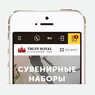 Truff Royal-Создание интернет магазина