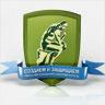 Университет интеллектуальной собственности-Логотип компании