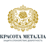 Красота Металла-Создание логотипа компании