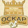 Оскар-Сайт ресторана