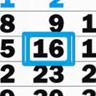 Бутис-Квартальный календарь компании