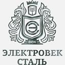 «Электровек-Сталь» — металлотрейдинговая компания.