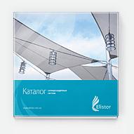 Elistor-Создание каталога продукции