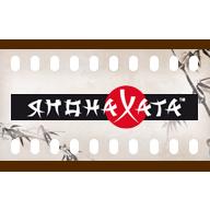 Япона Хата-Создание видео презентации