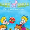 Baby Smile-Интернет-магазин товаров для детей