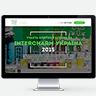 Intersharm-Landing page